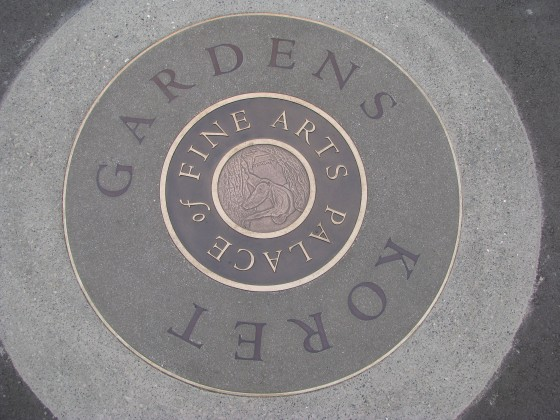 Polymer Concrete Memorial Medallion